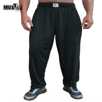 Men's  Bodybuilding Baggy Pants For Loose Comfortable Workout Trouser Lycra Cotton High Elastic Designed For Fitness,M,L,XL - DISCOUNT ITEM  50% OFF All Category