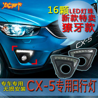 Free shipping LED Car DRL Daytime Running Lights with Dimmer function for 2012 Mazda CX 5,cx5,cx 5, Fog lamp matt black