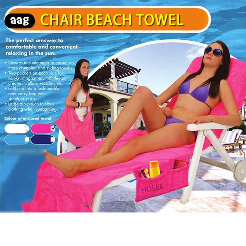 Solid Recliner Cover Beach Towel Bag