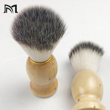 Shaving Brush For Men At Home Barber Salon Badger Boy Facial Beard Cleaning Appliance Shave Tool Razor Brush with Wood HandleB19