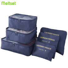 6PCS/Set Travel Luggage Organizer Bag for Clothes Tidy Wardrobe Suitcase Pouch Storage Bags Cloest Cube