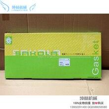 Komatsu PC200-5/6 экскаватор S6D95 вишня капитальный ремонт посылка 6207-K1/K2-2002/2004