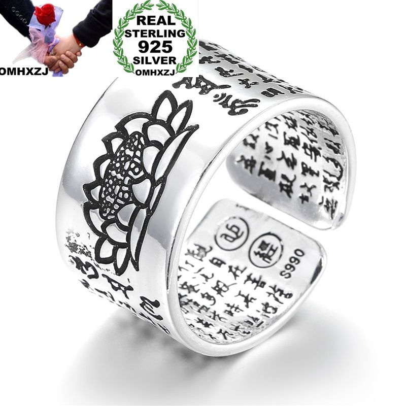 OMHXZJ Wholesale European Fashion Woman Man Party Wedding Gift Chinese Famous Words Engraved Open Taiyin Ring RR256