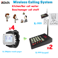 restaurant pizza shop wireless waiter service calling paging system kitchen call waiter paging system