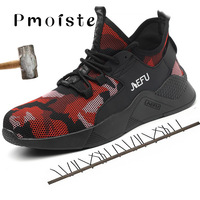 Men safety work boots Plus size 45 48 Breathable Steel toe Anti piercing Insulation Tennis work shoes for men Sneakers Casual