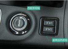 Car styling For Mitsubishi Outlander 2015 2016 4WD Button Seat Heating Button Decorative Cover Trim 2pcs