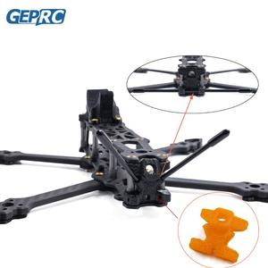 Image 1 - GEPRC GEP Mark4 FPV Quadcopter 3D printing TPU Tail antenna mounting bracket