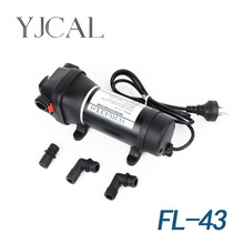 FL-43 110V 220V Fully Automatic Household Pressure Switch Self Suction Diaphragm Pump, Large Flow Drain Pump 180 Watts