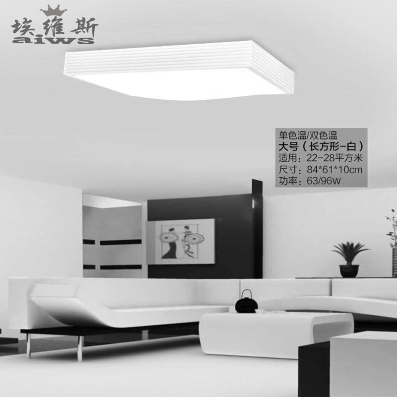 aliexpress.com : moderne, minimalistische wohnzimmer lampe ... - Moderne Wohnzimmerlampe