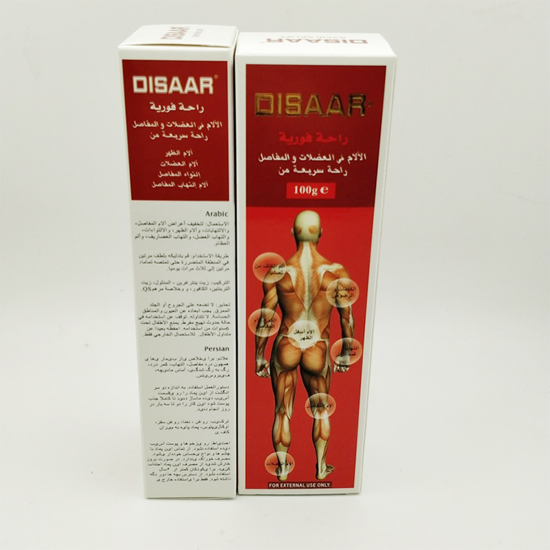 Image 5 - Chinese Massage Cream Relief Pain In Muscles And Joints Essential Oils Muscle Pain Ointment Essential Oils Muscle Pain Injured-in Patches from Beauty & Health