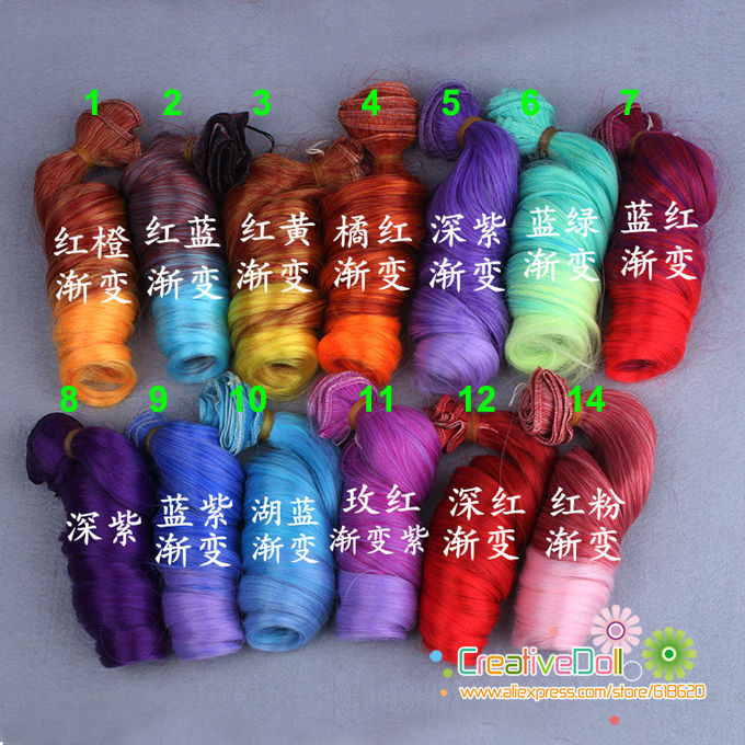 free shipping 15cm BJD/SD Doll Wigs/hair DIY High-temperature Wire Curly wave rainbow color  Wigs Hair 1 8 bjd sd doll wigs for lati dolls 15cm high temperature wire long curly synthetic hair for dolls accessorries high quality wig