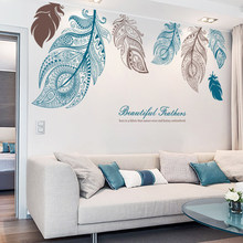 Large feather living room wall sticker decoration wallpaper sticker