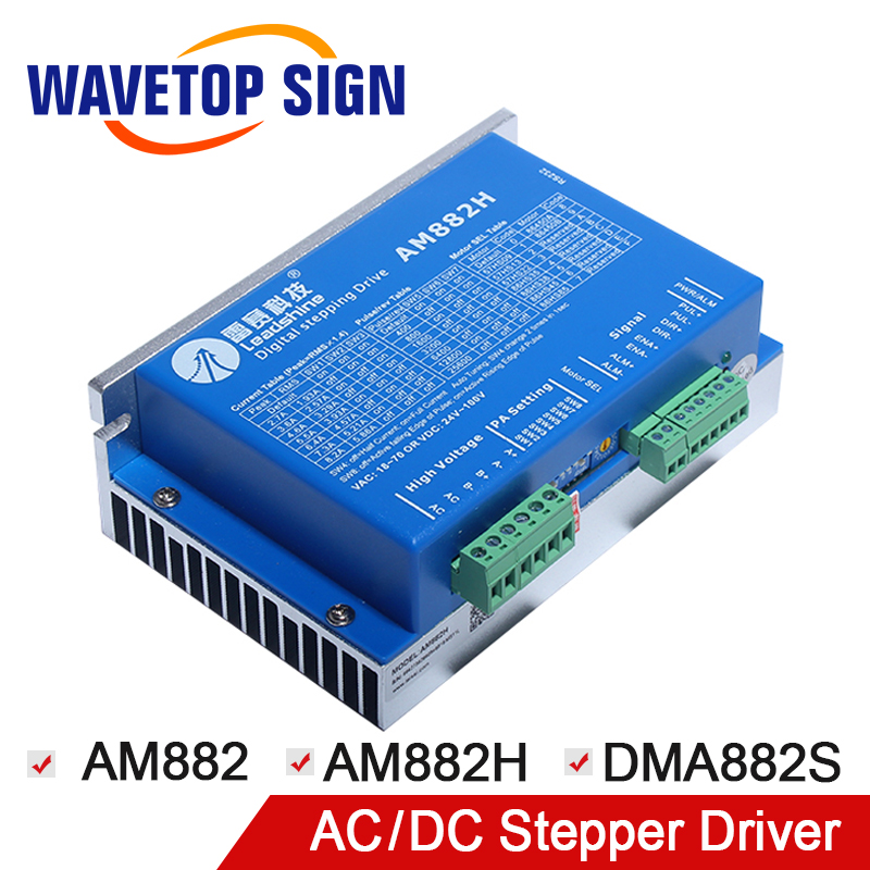 Leadshine AM882 AM882H DMA882S Stepper Motor Driver Up to 80VDC 8 2A 512 Microstep Latest Version