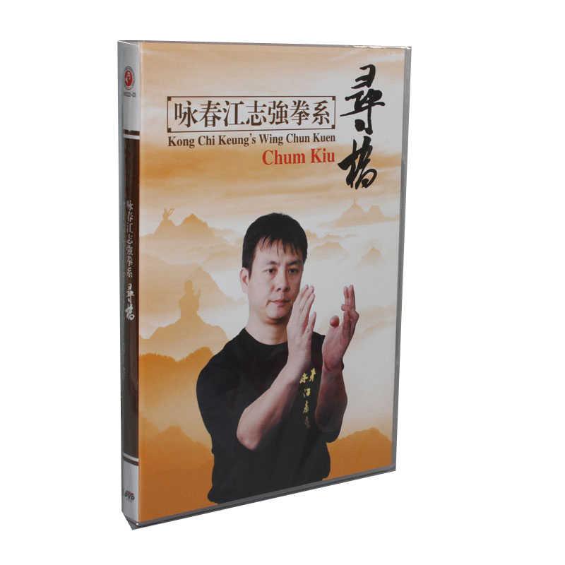 Võ Thuật Giảng Dạy Đĩa, Kung Fu Đào Tạo DVD, Tiếng Anh phụ đề, Wing Chun/Yongchun Quan: Kong Chi Keung của Wing Chun Kuen, 4 DVD