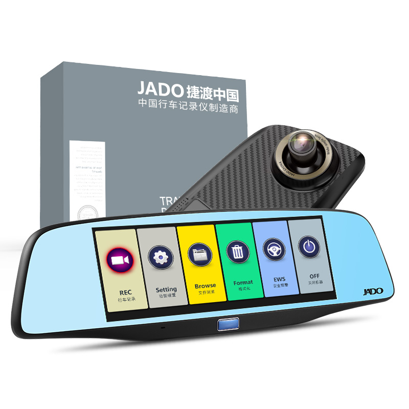 JADO Car Dvr Camera Full HD 1080P Car Dvrs Dual Lens Recorder 6.86' Car Camera Dash cam ADAS Rearview Mirror Registrar jado d600 автомобиля камера full hd 1080 p автомобильные видеорегистраторы dashcam парковка мониторинг registrar 4 3 автомобильны