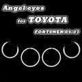 Комплект CCFL Angel Eyes Теплый Белый Halo Кольцо Для Toyota FORTUNER 04-07 CCFL Angel Eyes Кольцо Хорошее Качество Простота Установки Фар Кольцо
