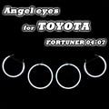 CCFL Angel Eyes Kit Warm White Halo Ring For Toyota FORTUNER 04-07 CCFL Angel Eyes Ring Good Quality Easy Install Headlight Ring