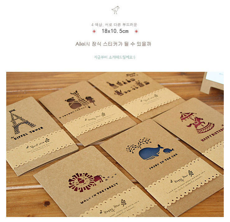 free shipping Hollow retro cards Korea creative handmade DIY ...