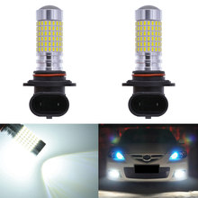 2pcs 1500 Lumens Extremely Bright 9006 HB4 LED Bulbs with Projector for LED or Fog Lights, 6000K White Lighting Driving Running(China)