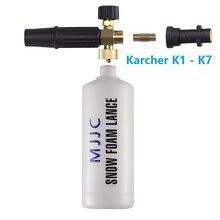Nieve Lanza Espuma Cañón De Espuma de HP compatible con Karcher K Serie lavadora a presión