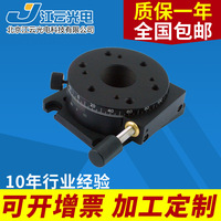 Precision manual rotary table Y103RM rotary table rotary table dial