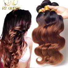 Ombre 3 Tone Brazilian Virgin Hair Body Wave Ombre Brazilian Hair Weave Bundles T1B/33 T1B/99J  T1B/4/27#  7A Ombre Human Hair