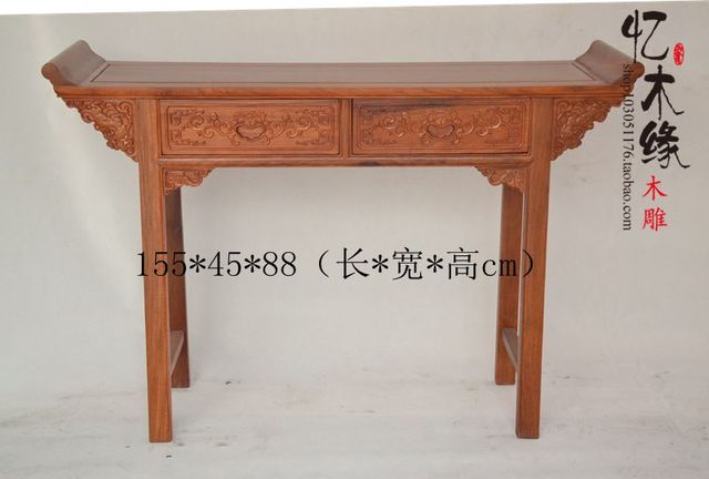 Special Offer Mahogany Furniture Of The Ming And Qing Dynasties Classical  Chinese Style Solid Wood Table