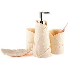 DecoTalk, набор для ванной в скандинавском стиле из песчаника, набор из 4 предметов, набор для украшения ванной в форме листа, набор для ванной комнаты, набор для поставки одноцветных принадлежностей