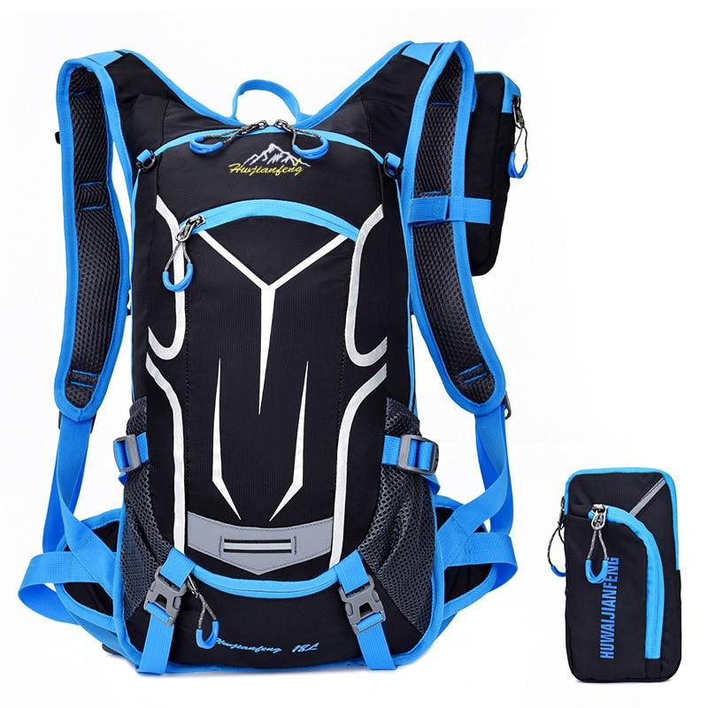 Men Backpack Male Shoulder Bag Women Travel Package Light Breathable Waterproof Mountaineering Bag RW16