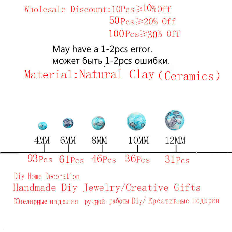 Natürliche Keramik Blau Punkte Regenbogen Stein Runde Lose Perlen Diy Handgemachte Charme Spacer Perlen Für Schmuck Machen Kostenloser Versand