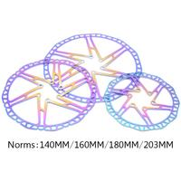 NEW Fouriers 140/160/180/203mm MTB Road Bike Bicycle Brake Disc Floating Rotors