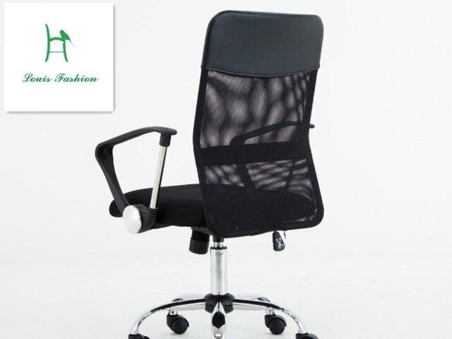 Sedia da ufficio sedia girevole personale seggiovia in sedia da