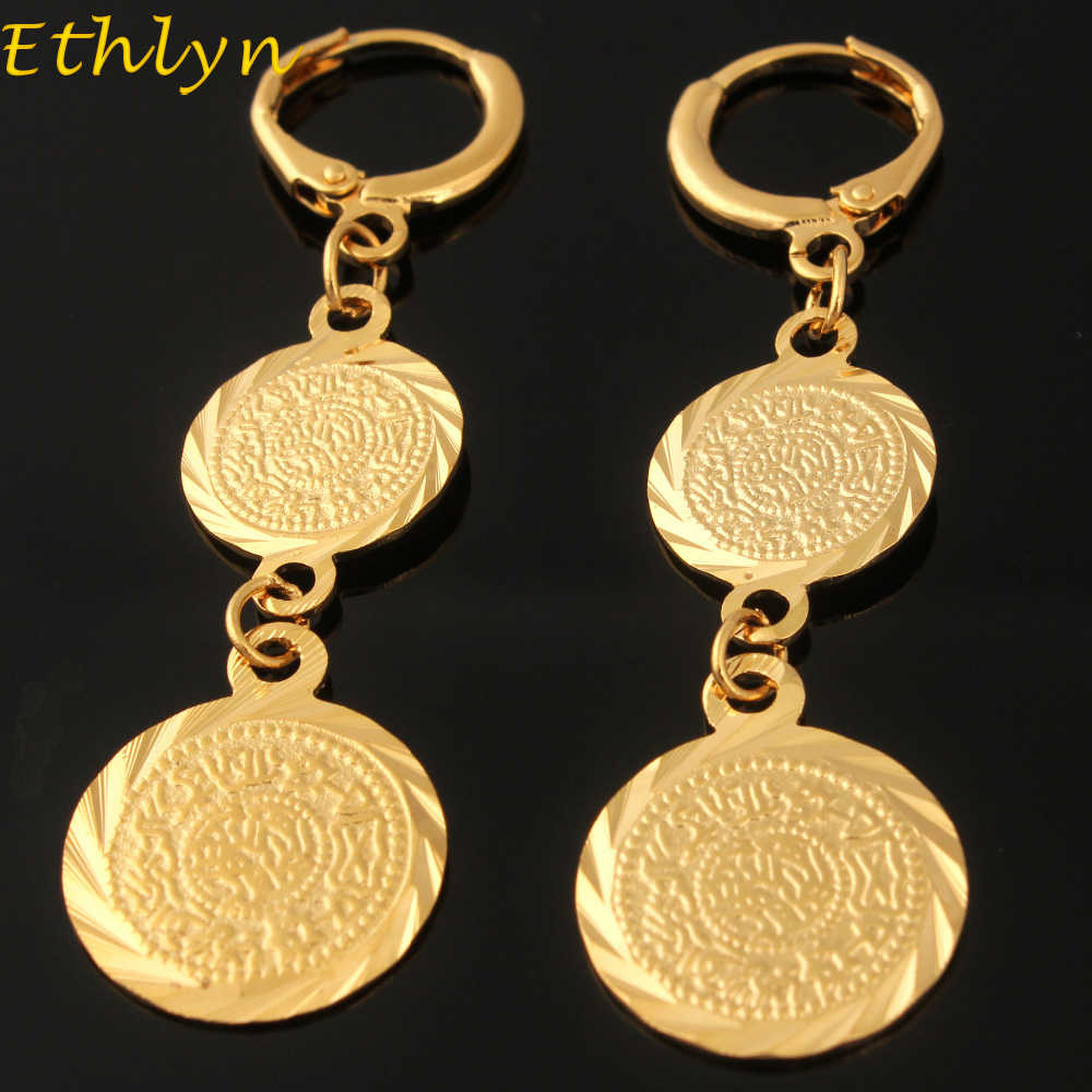 Ethlyn Trendy  Coin Dangle  Earrings Gold Color Women Fashion coins  Jewelry Wholesale Round Dangle Drop Earrings E2