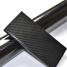 10/20/30/40/50/60cmX152cm Premium Ultra Glossy 5D carbon fiber Sticker Car Styling 5D Carbon Fiber Vinyl Film Waterproof Sticker(China)