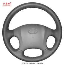Yuji-Hong Top Layer Genuine Cow Leather Car Steering Wheel Covers Case for Hyundai Tucson 2006-2013 Hand-stitched Cover