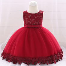 New Baby Child Dress Child Wedding Flower Girl Fringed Princess Dress Kids Birthday Party New Clothes 2018 brand new toddler infant kids child party wedding formal dresses rose girl princess dress flower chiffon sundress kids 2 8t