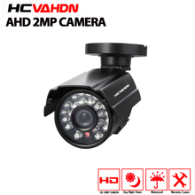 Metal Waterproof Outdoor Bullet AHD Camera 2.0MP 1080P Security CCTV 24PCS LED Board ONVIF HD nightvision camera
