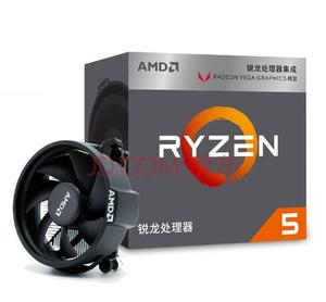 Image 2 - NEW AMD Ryzen 5 2400G R5 2400G with Radeon RX Vega 11 Graphics cooler fan 4Core 3.6G 65W CPU Processor YD2400C5M4MFB Socket AM4