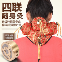 Copper Silks And Satins Neck Copper Can Thermostat Cauterize Querysystem Moxibustion Box Utensils Neck Moxa Utensils