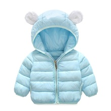 New Cute Bear Winter Jacket For Boys Grils Parkas Outerwear Coat Hooded Jacket Kids Warm Cotton-Padded Clothes Boys Jacket
