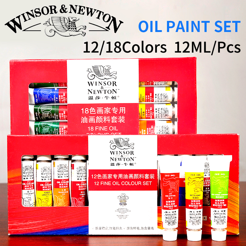 Professional 12/18Colors Oil Paint Set High Quality Oil Painting Pigment For Artist School Student Acuarelas Art Supplies