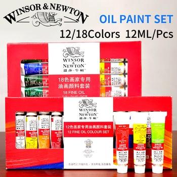цена на Professional 12/18Colors Oil Paint Set High Quality Oil Painting Pigment For Artist School Student Acuarelas Art Supplies