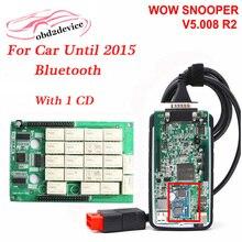 2018 NEC WOW snooper с Вюрт 5.008 R2 Диагностический Инструмент TCS CDP snooper для автомобилей и грузовиков maultidiag Pro новый Авто VCI mvdiag