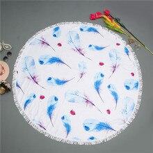 1 шт. круглое пляжное полотенце Йога коврик 150 см с принтом банное полотенце для взрослых Приморский праздничный платок для защиты от солнца LIKO004