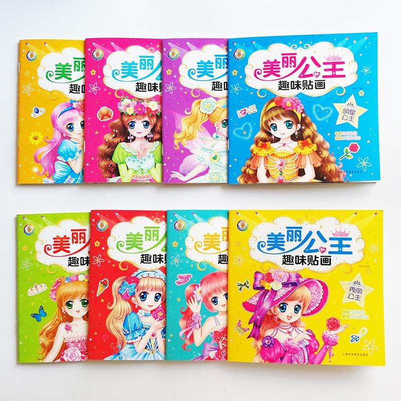 8Pcs/set Pretty Princess Sticker Books for Girls Kawaii Princess Dresses Sticker Books Girl's Favorite Gift Activity Books my snowman activity sticker book