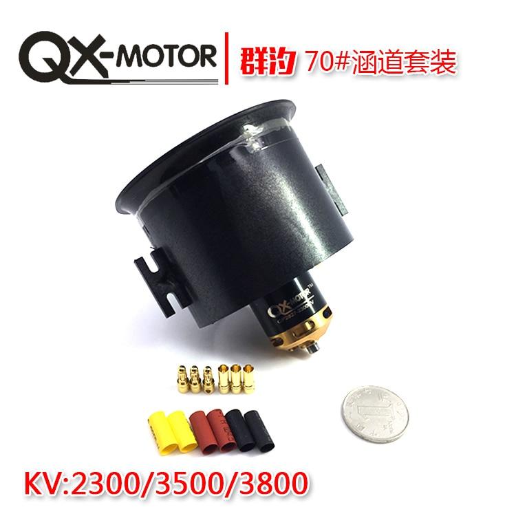 QX-Motor 70mm 6 Blades EDF Unit With QF2827 2300KV/3500KV Brushless Motor