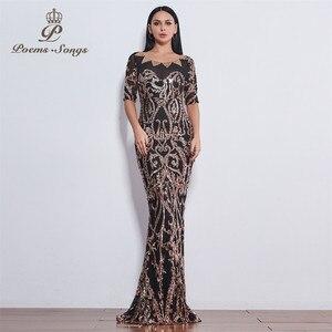 Image 1 - Poems canzoni festa perfetta moda abiti da sera con paillettes abito formale abiti da sera lunghi nuovo stile vestido de festa