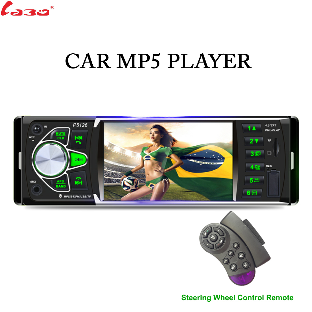 P5126 1 Din Car Radio 4 1 inch HD Car Player MP5 Audio Stereo Radio 12V