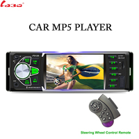 P5126 1 Din Car Radio 4.1 inch HD Car Player MP5 Audio Stereo Radio 12V Support Bluetooth FM Remote Control Rear View Camera