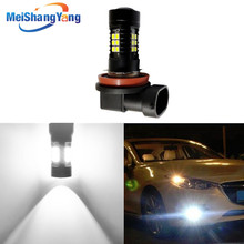 1200Lm H11 LED Car Lights Auto LED Bulbs 3030 White Running Lights Fog Light 6000K 12V - 24V LEDs Driving Lamp high power auto h11 fog lamps led car bulbs source light conversion kit h11 6000k 20w 2400lm white lights 36v led lamp